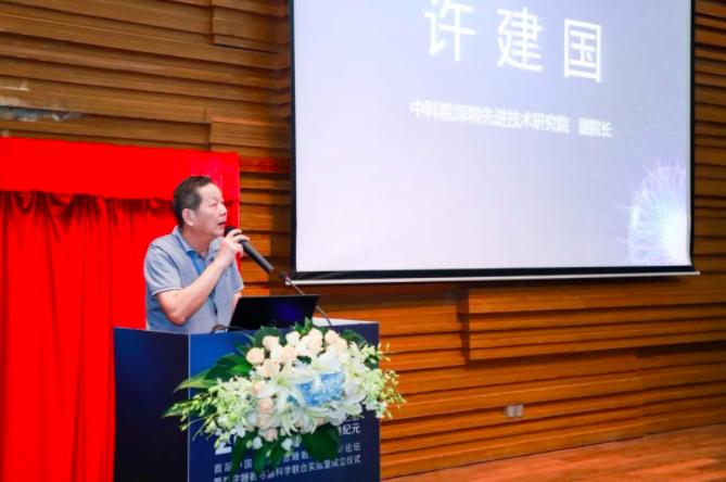 首届中国国际智慧睡眠发展高峰论坛